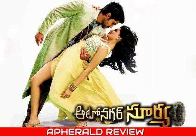 Autonagar Surya Review | LIVE UPDATES | Autonagar Surya Rating | Autonagar Surya Movie Review | Autonagar Surya Movie Rating | Autonagar Surya Telugu Movie Review | Autonagar Surya Movie Story, Cast & Crew on APHerald.com  http://www.apherald.com/Movies/Reviews/39987/Autonagar-Surya-Telugu-Movie-Review-Rating/