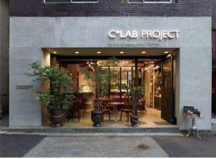 Super Exterior Design Cafe Entrance 37 Ideas Exterior