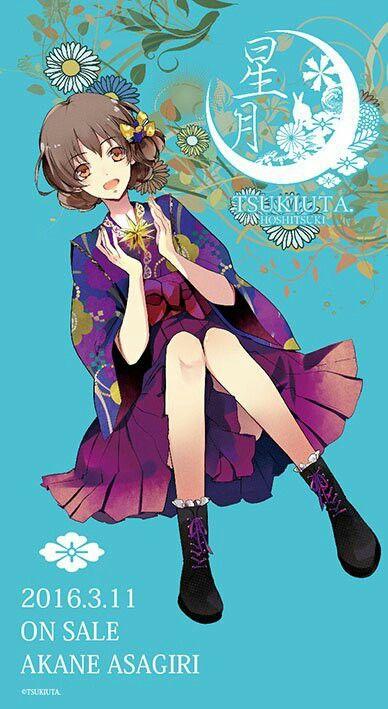 Hoshitsuki: Akane