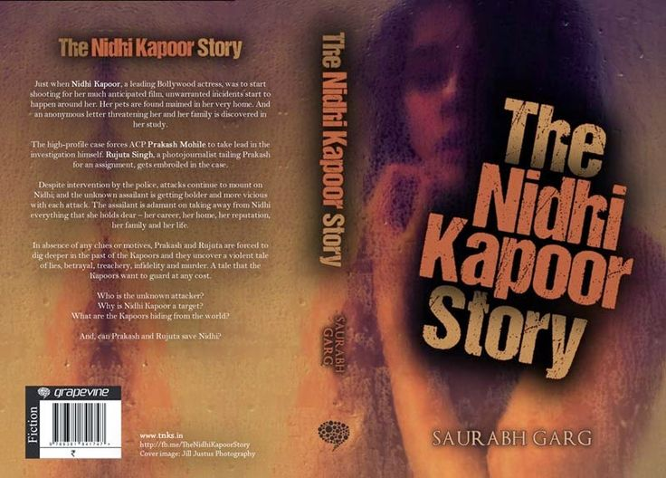 #AuthorInterview with Saurabh Garg, the author of The Nidhi Kapoor Story... http://njkinny.blogspot.in/2014/12/author-interview-saurabh-garg-author-of.html Also the book is currently on sale so grab ur copy now! Find the buying links below: Amazon: http://amzn.to/12BhQi9 Amazon IN: http://bit.ly/1utj9X0 Flipkart: http://dl.flipkart.com/dl/nidhi-kapoor-story-english/p/itmeyegy9zyp6hyx?pid=9789381841747&affid=nikitajohr  Enjoy!    #Thriller #Crime #Mystery #Debut #IndianAuthor #Interview…