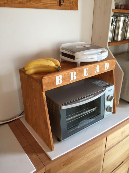 トースター・トースター台・カフェ・キッチン棚・キッチン収納・キッチンラック・収納家具 | ハンドメイド、手作り作品の通販 minne(ミンネ)