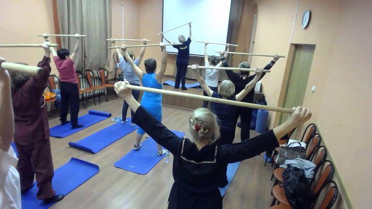 Семинар «Физические упражнения с гимнастической палкой и резиновым жгуто...