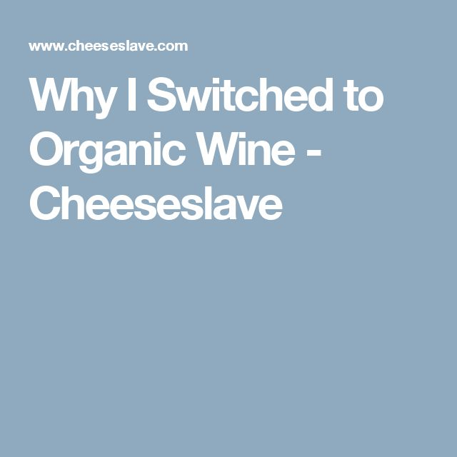 Why I Switched to Organic Wine - Cheeseslave