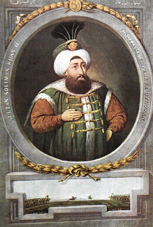 Sultan II. Süleyman (Kanuni Sultan Süleyman)