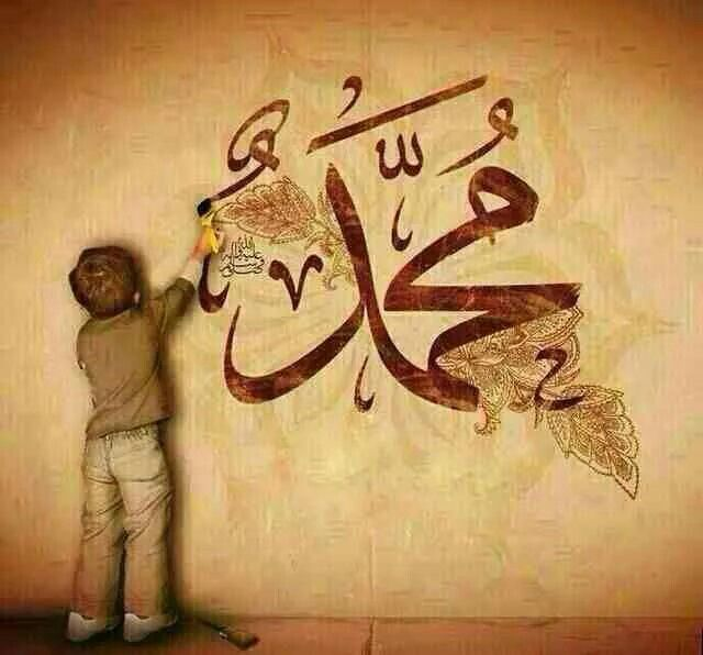 BLESSINGS OF JUMU'AH (FRIDAY) EXCELLENCE OF INVOKING SALAT'-ALAN-NABI ON FRIDAY  The Prophet of Rahman, the Intercessor of Ummah, the Owner of Jannah SallAllahu ta'ala alaihi wa'sallam said, 'The one who recites Salat 200 times upon me on Friday, his 200 years' sins will be forgiven'. {Jam'-ul-Jawami' lis-Suyuti,vol.7. Pp.199, hadis:22353)  How fortunate we are as Allah azzawajal has blessed us with the favour of Jumu'a-tul-Mubarak for the sake of His Beloved Rasul SallAllahu Alaihi…