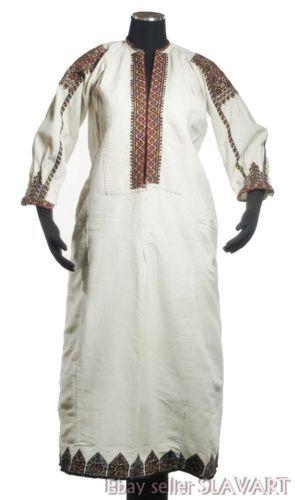Антикварная Македонский народного костюма Сува гора вышитые сорочки этническое платье редкий | eBay