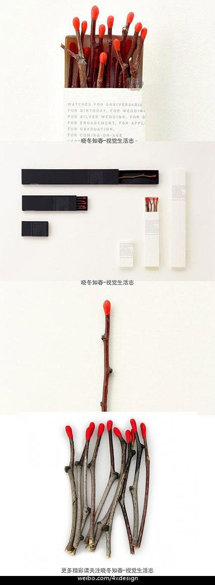 Little Match ----- Japanese designers face a smoked design.  This man will become a positive match a blossoming bud Plum, matchstick root is collected a natural small twigs, in the head with a cast matches the ignition agent.  Kaoru's face out of this match is designed to allow these small twigs in the soil before the reunification given a new meaning and purpose, great!  I like that!  .  Xiaodong Zhichun
