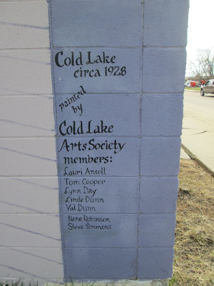 artistes du graffiti ,Cold Lake , Alberta !