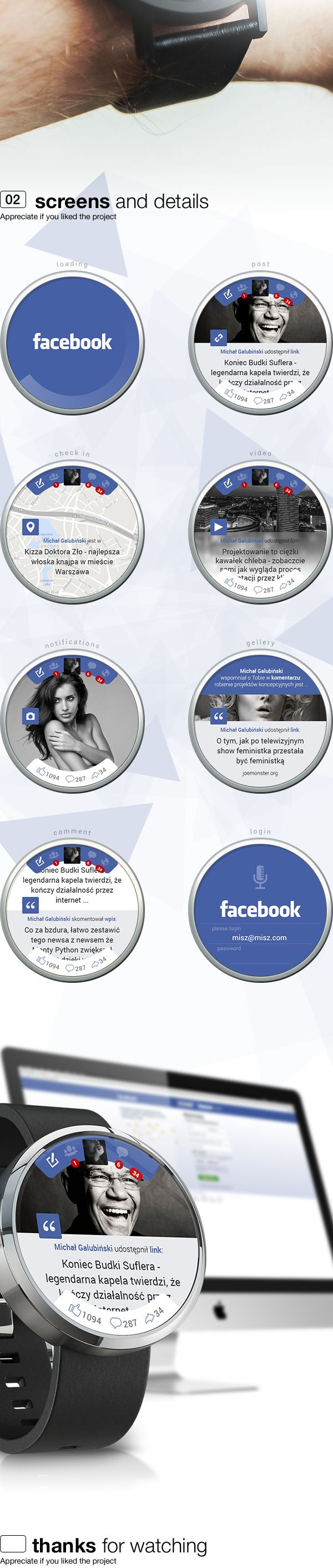 facebook - android wear app concept by Michal Galubinski, via Behance