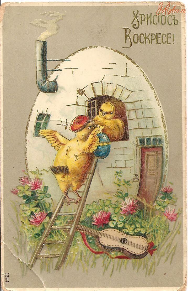 Советская открытка пасха