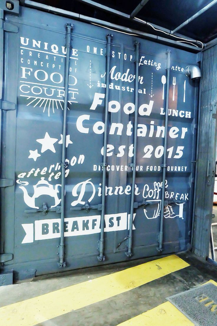 Mural on the wall as Food Container Signature