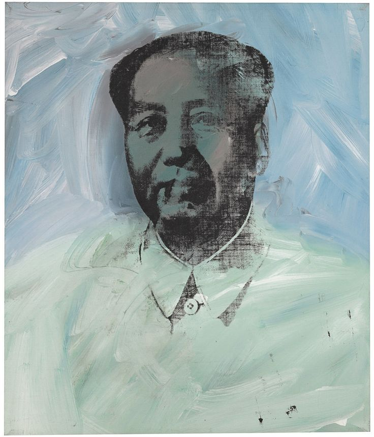 Andy Warhol (American, 1928-1987), Mao, 1973. Synthetic polymer and silkscreen ink on canvas, 26 x 22 in.