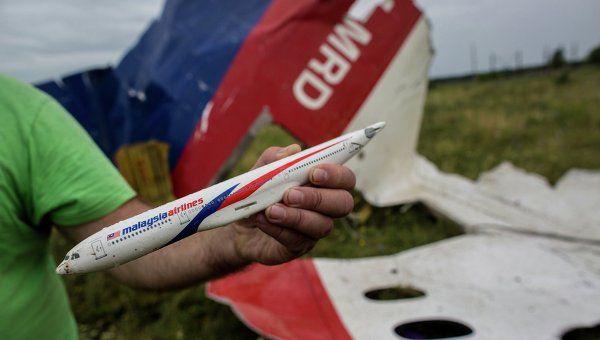 Международная комиссия по расследованию крушения MH17 прибудет в Москву   РИА Новости