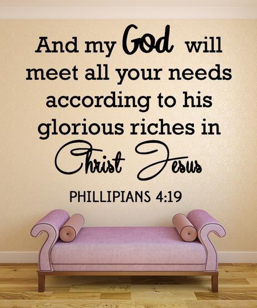 Philipians 4:19 Bible Verse Wall Decal