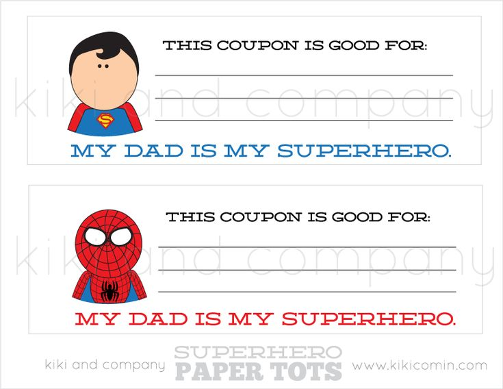 Printable coupons for dads birthday