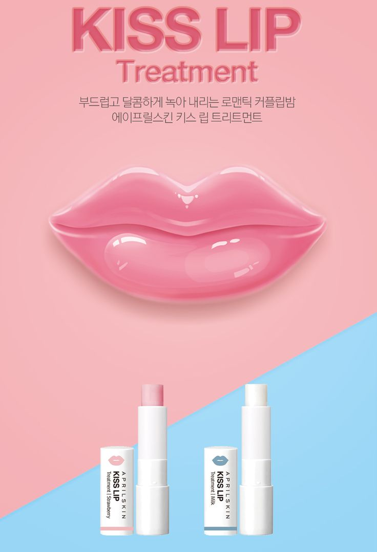 bbcosmetic - [April Skin] Kiss Lip Treatment Milk