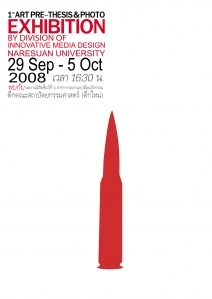 poster_first-bullet Art Exhibition