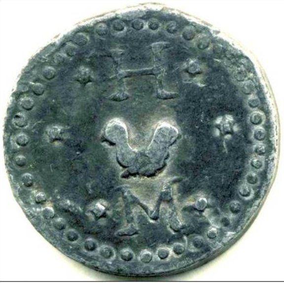 http://www.numismatique-31-81.com/Tarn/Villes/Mazamet/Jetons/Mereau/Mazamet_Hautpoul_mereau_av.jpg