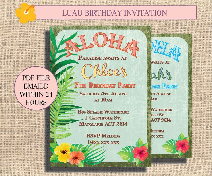 Luau Birthday Invitations Luau Birthday Party Hawaiian Luau