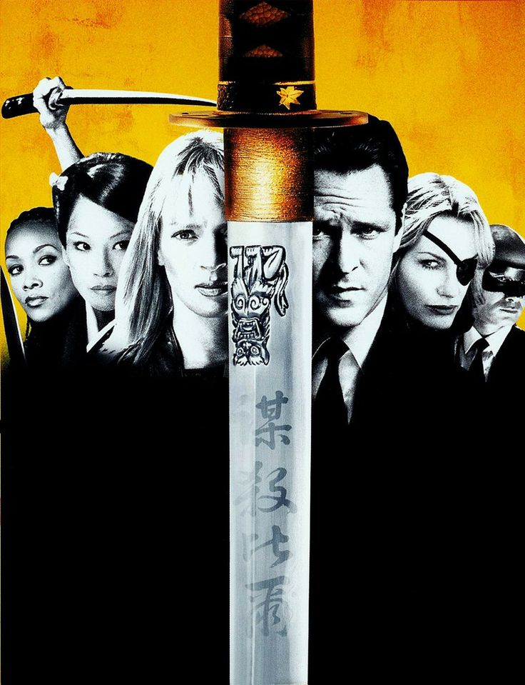 Kill Bill Vol. 1 and 2....LOVE Tarantino's films. LOVE THEM!