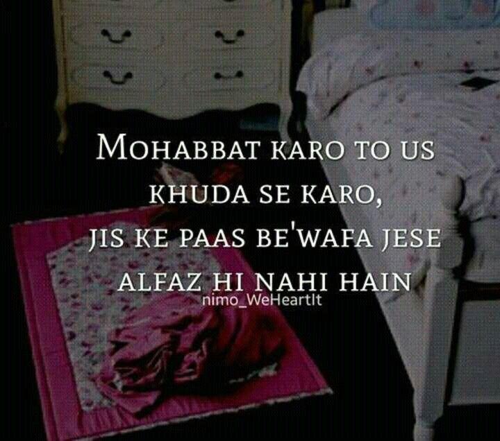 Romantic Islamic Quotes: 54 Best Thavakkalthu Alallahi ☝ Images On Pinterest