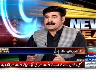 Night Edition (Sab Kuch Maujod…Lakin Bijli Nahi…) – 20th June 2015 | Pakistani Talk Shows | Pakistani Drama |Paksiatni Stage Drama | Entertainment