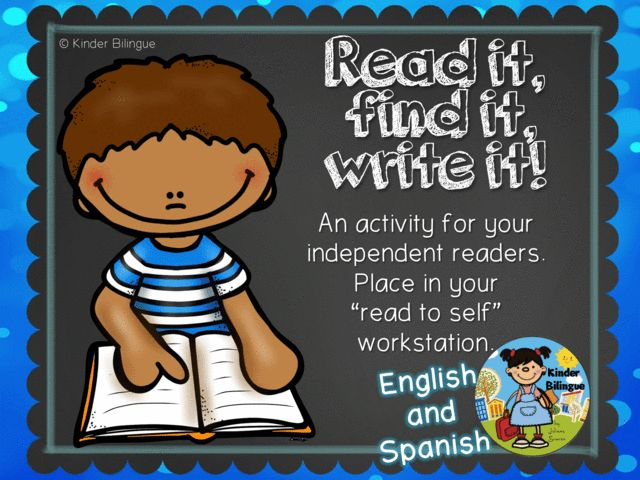 Check out my listing on Shopify! Read it, find it and write it- Independent reading activity http://www.kinderbilingue.com/products/read-it-find-it-and-write-it-independent-reading-activity?utm_campaign=crowdfire&utm_content=crowdfire&utm_medium=social&utm_source=pinterest