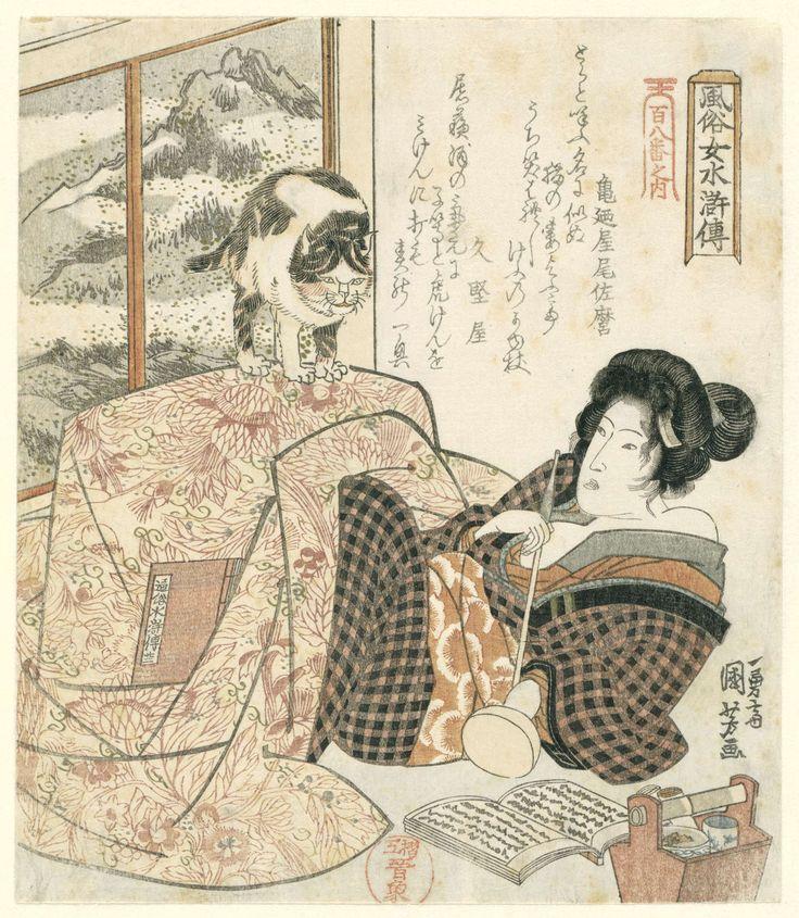 Vrouw met kat op tafel, Utagawa Kuniyoshi, Kamenoya Osamaru, Hisakataya, 1832