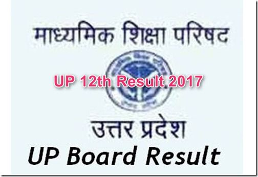 UP Board 12th Result 2017, UP Board Intermediate Result 2017 UP Board 12th Result 2017, UP Board Intermediate Result 2017 Date: – Uttar Pradesh Board conducted its annual 12th board examination this year from 16th March 2017 to 21st April 2017.   #12th UP Results #12th up results 2017