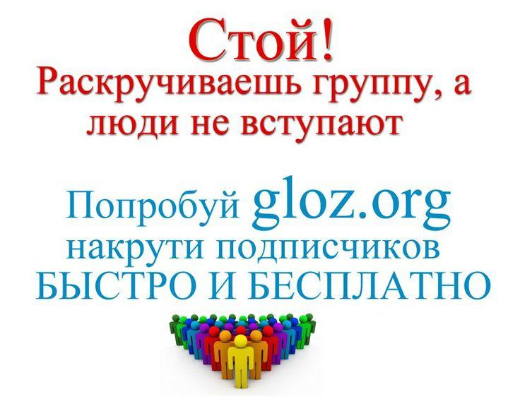 http://gloz.org/?ref=163449732