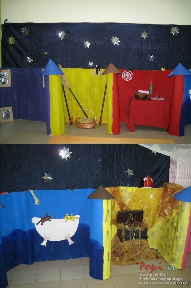 frikantela theatriko16 Χριστουγεννιάτικο θεατρικό   Φρικαντέλα , η μάγισσα που μισούσε τα κάλαντα xristougenna christmas
