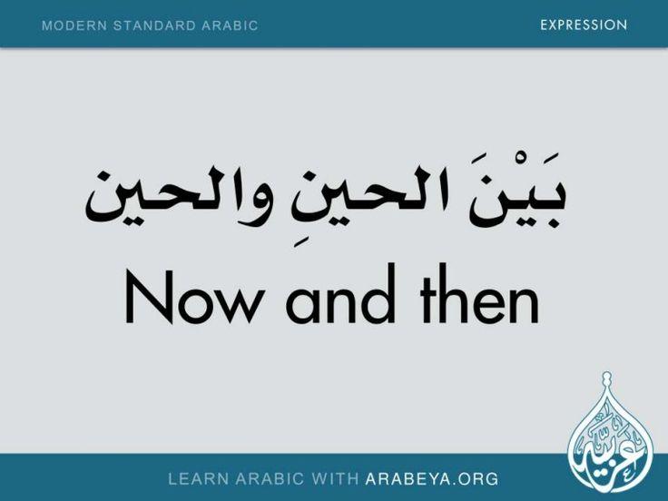 Learn New Modern Standard Arabic Expressions with Arabeya Arabic Language Center www.Arabeya.org