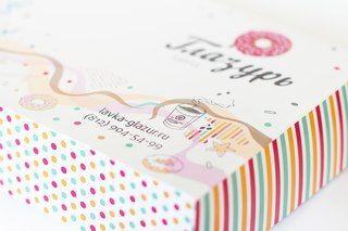 глазурь дизайн фирменный стиль айдентика - Поиск в Google