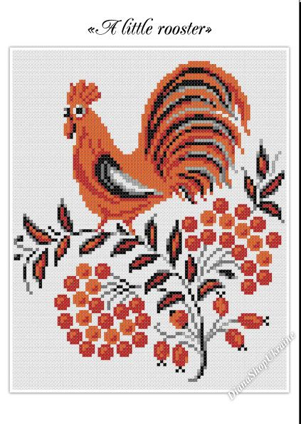 A little rooster  Cross Stitch Pattern PDF  by DianaShopUkraine