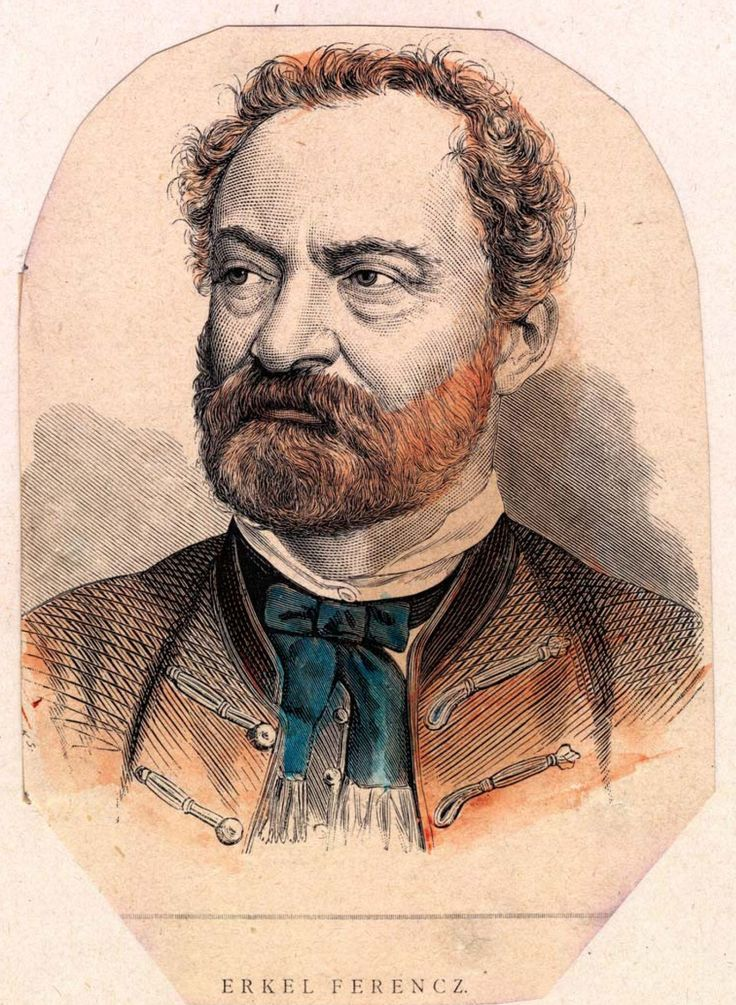 Érkel Ferenc , one of the most prolific composers in Hungary was born in the town of Gyula on 7th November, 1810, the son of musician Joseph Érkel. He grew up studying music and wrote scores of compositions including 9 operas from 1840-1885. He is known as the father of Hungarian grand opera and composer of the Hungarian National Anthem or Himnusz. (click for more info about the anthem.)
