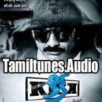 Kick 2, Kick 2 Mp3, Kick 2 Songs Download, Kick 2 Telugu Songs Download, Kick 2 Movie Songs Download, Kick 2 All Songs, Atozmp3 Kick 2 Songs, Download Kick 2 Songs,   Kick 2 Mp3, Kick 2 Mp3 Songs, Kick 2 Audio Songs, Kick 2 All Audio Songs, Kick 2 Tracklist Songs Download, Kick 2 Zip Songs Download, Ravi Teja Kick 2 Songs, Kick 2   2015 Movie Songs, 2015 Kick 2 Mp3 Songs, Kick 2 Movie Songs High Quality, Low Quality Kick 2 Songs, Kick 2 Official Songs, Kick 2 Zip Songs, Kick 2 Pk Songs…