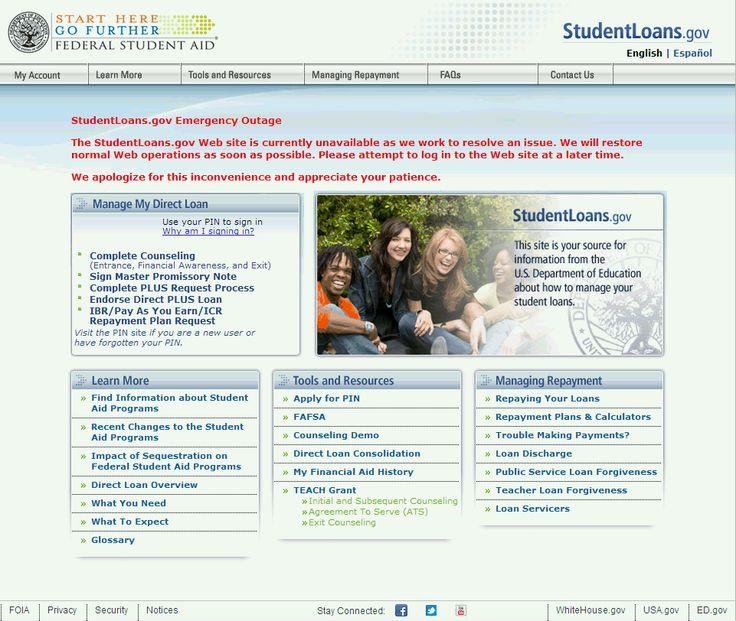 Federal Student Loan Consolidation Application Page