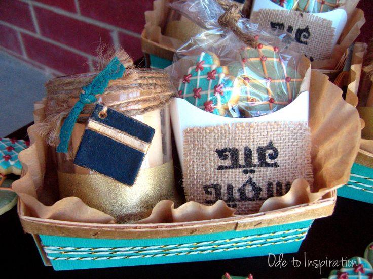 Teal and Gold Eid Gift Baskets