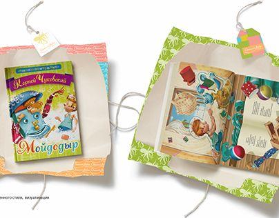 "Check out new work on my @Behance portfolio: ""оберточная бумага и ярлычки для «Осьминога Альберта»"" http://be.net/gallery/36080295/obertochnaja-bumaga-i-jarlychki-dlja-osminoga-alberta"