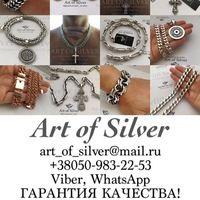 Серебряные цепочки и браслеты ручной работы