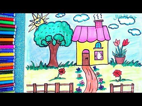 رسم بيت وحديقة وتلوينها للاطفال رائع جداا رسم منزل وشجر وورد للأطفال والمبتدئين بسهوله خطوة بخطوة Youtube Art Drawings For Kids Easy Drawings Art