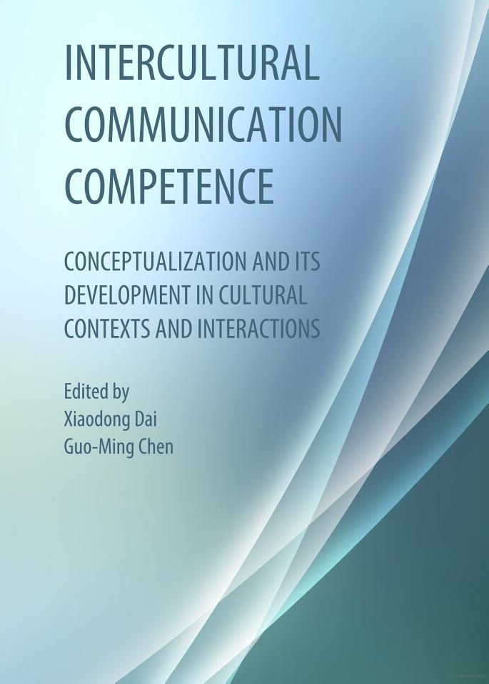 a report on intercultural communication Modern society cannot exist without an intercultural education regular exposure  to  print report an error study without tuition fees: intercultural communication  in education and the workplace modern society cannot exist.