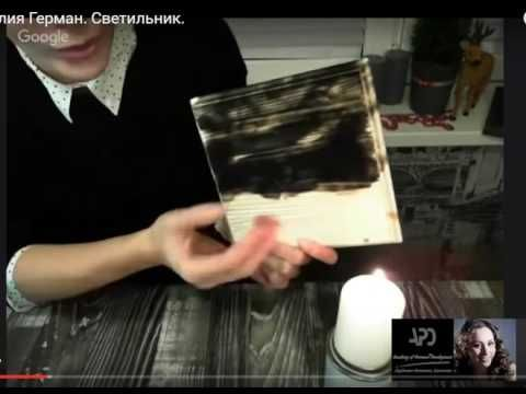 Photo&Desing Обжиг на свече, Юлия Герман