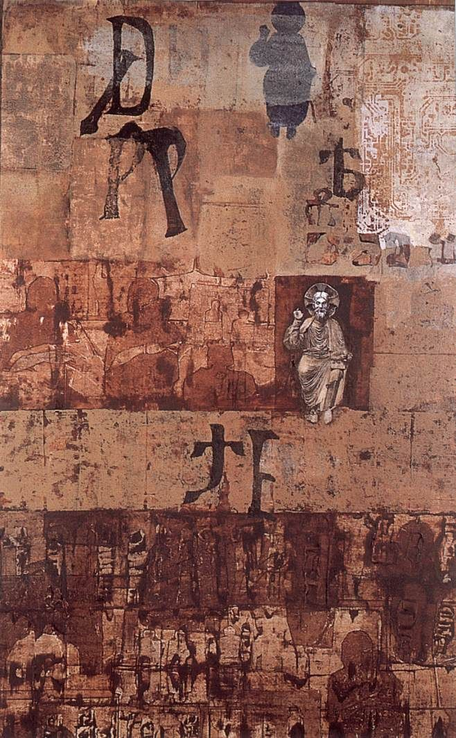 Romanesque Christ 1969 Paintings | Lili Orszag paintings