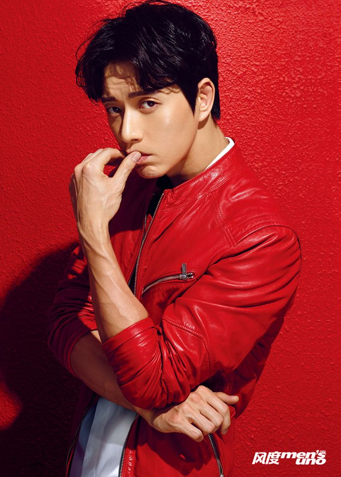 Park Hae Jin for Issue of Men's Uno China