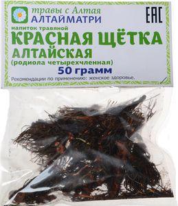 Все про женские травы боровая матка и красная щетка и др.плюсы и минусы, все женские травы - на бэби.ру