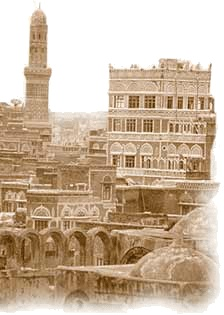 Jemen - Sanaa