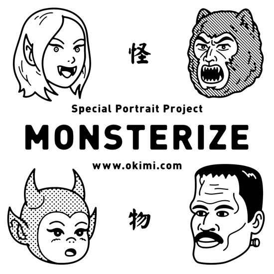 monsterize Kimiaki Yaegashi