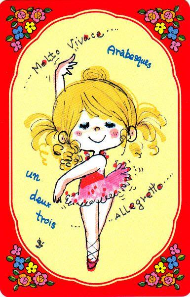 * Vintage Swap / Playing Card - 1 Single - Japanese, Ado Mizumori girl - ballet
