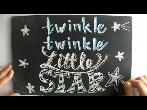 チョークアートの描き方:黒板を使ったレタリング(chalkart:twinkle twinkle little star)